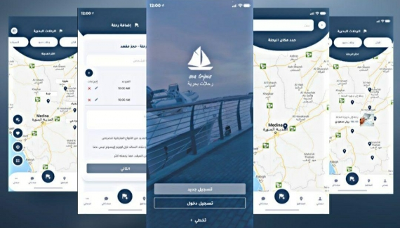 Download the app now and book your nearest Trip on the map